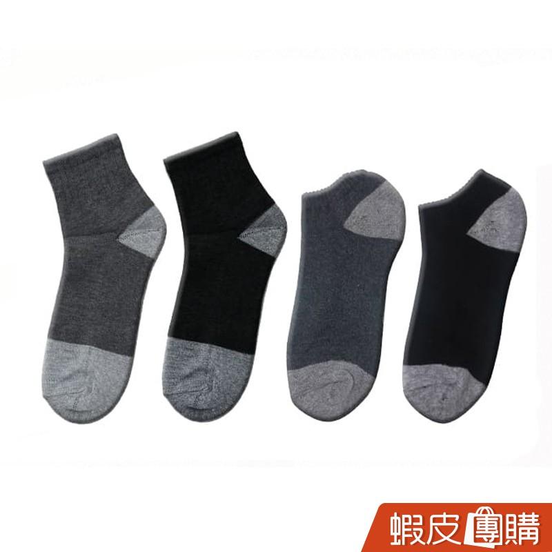 台灣製造 超舒適 男女襪子 1/2長襪 船襪 短襪 襪子 健康襪 除臭襪 蝦皮團購