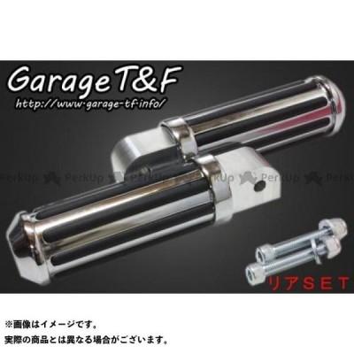 【無料雑誌付き】ガレージT&F ビラーゴ250(XV250ビラーゴ) レールフットペグ セット内容:リアセット T&F