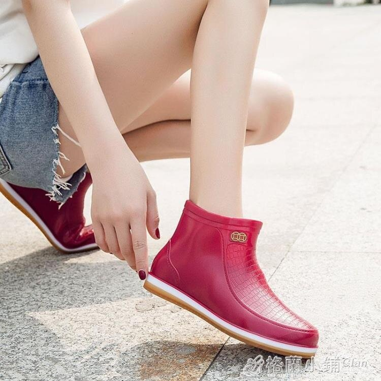 雨鞋 春夏季雨鞋女時尚潮流雨靴中筒水鞋短筒水靴膠鞋牛筋厚底防滑套鞋  新店開張全館五折