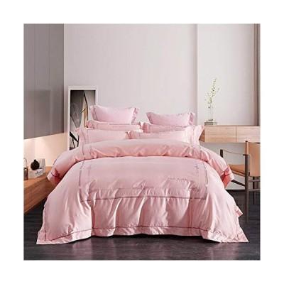 4-PCSダブル60スレッド数 ジャカード寝具セット、 ソリッドカラー ロングステープルコットン 絶妙なパターン ジ
