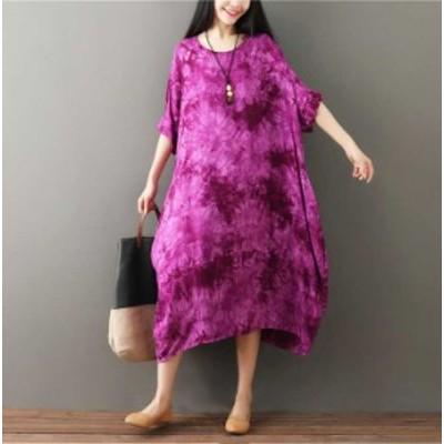 予約商品 大きいサイズ レディース タイダイ コクーン ワンピース 半袖オーバーサイズ 韓国ファッション ビッグサイズ otona LL 3L 4L 5L