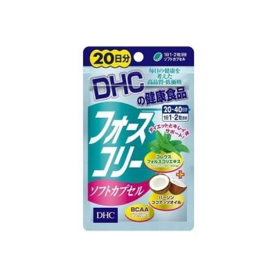 DHC フォースコリー ソフトカプセル 40粒(20日分)