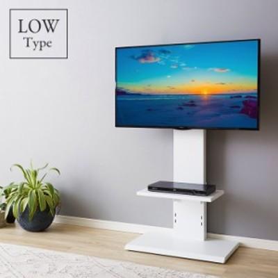 壁掛け風テレビ台 ロータイプ ホワイト テレビ台 32型~60型対応 コード収納 壁寄せテレビ台 テレビボード テレビスタンド テレビラック