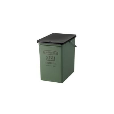 ゴミ箱 プッシュダスト 浅型 earthpiece(アースピース) カーキー【代引不可】 [01]
