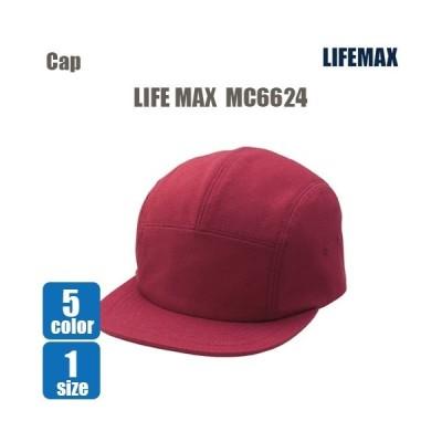 ライフマックス LIFEMAX MC6624 キャンプキャップ