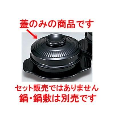 チゲ鍋 韓国食器 / 16cmサンゲタン鍋用蓋 寸法:17 x 4cm