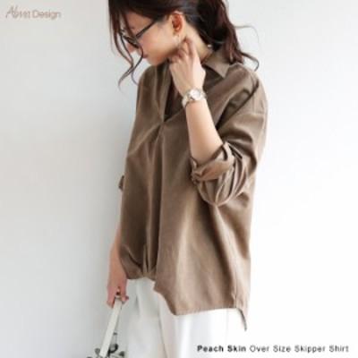 送料無料ピーチスキン スエード調 オーバーサイズ スキッパー ブラウス Vネック シャツ6001065
