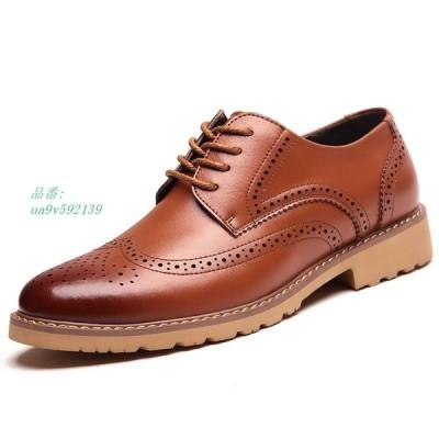 新作 ビジネスシューズ 走れる 靴 メンズ シューズ 紳士靴 軽量 歩きやすい ストレートチップ オックスフォードシューズ