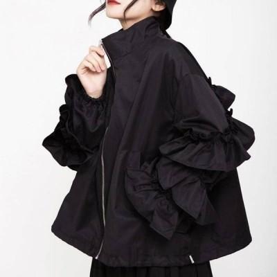 ジャケットアウターレディースショート丈ジャンパー黒フリルスタンドカラーおしゃれ個性的長袖ジッパー大人カジュアルかっこいいモード大きめ