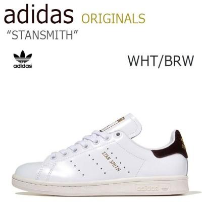 adidas アディダス STAN SMITH ホワイト ブラウン BEAUTY&YOUTH スタンスミス ビューティーアンドユース BA7417