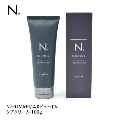 ナプラ N.HOMME/エヌドットオム シアクリーム (箱付)100g