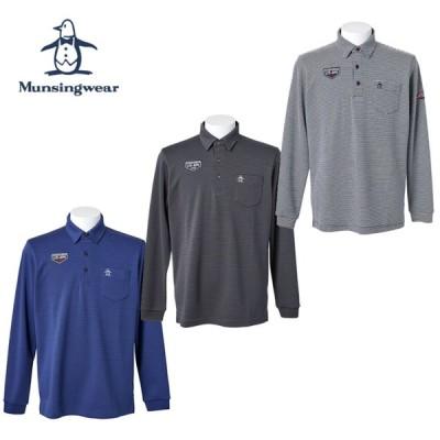 【SALE】2020FW Munsingwear マンシングウェア HEAT NAVI細線ボーダーシャツ【メンズ】MGMQJB19 10060403