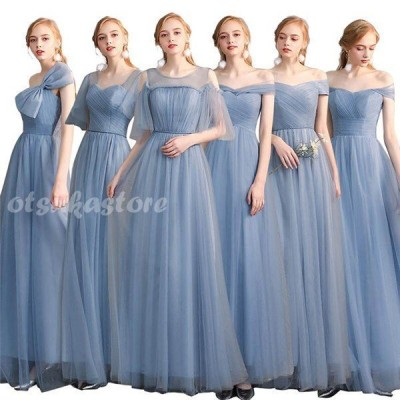 ブライズメイド ドレス ロング ブルー 6タイプ お揃いドレス お呼ばれドレス パーティードレス 結婚式 ワンピース ロングドレス