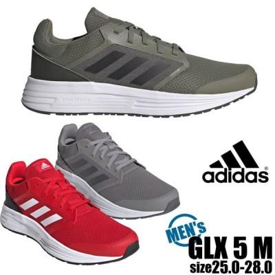 即納 adidas アディダス ギャラクシー 5 GALAXY 5 メンズ 紐靴 通学靴 ランニングシューズ FW5704 FW5703 FW5714