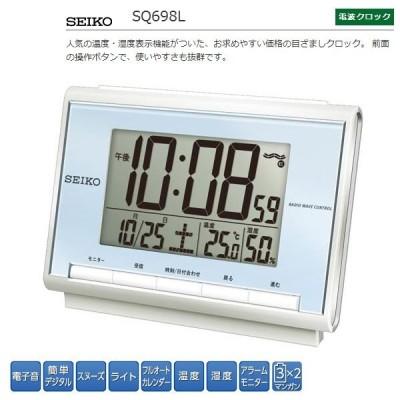 セイコーデジタル時計 置時計