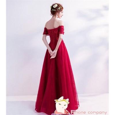 ロングドレスウェディングドレス マキシワンピース 結婚式 発表会ドレス 大人 ドレス フォーマル カラードレス レディース パーティードレス Aライン
