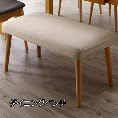 シンプルだけど上質デザイン ダイニングベンチ  /木製 ベンチシート 小さい コンパクト おしゃれ 北欧 p