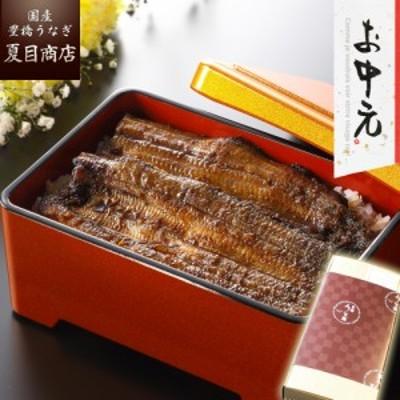 お中元 ギフト のしOK 豊橋うなぎ 蒲焼き 115-130g×2尾 約2人前 国産 ウナギ 鰻 ひつまぶし のし対応可能