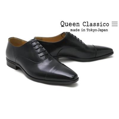 クインクラシコ / QueenClassico メンズ ドレスシューズ 62001bk レベルソストレートチップ(キャップトゥ) ブラック
