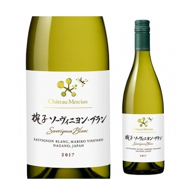 シャトー メルシャン 椀子 ソーヴィニヨン ブラン 2019  白ワイン  長野  日本ワイン 国産ワイン マリコヴィンヤード