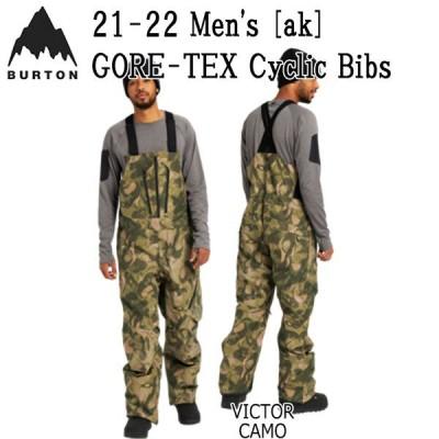 一部商品予約 スノーボード ウエア 21-22 BURTON バートン M AK GORE-TEX CYCLIC BIB エーケーゴアテックスシクリックビブ 21-22-PT-BTN