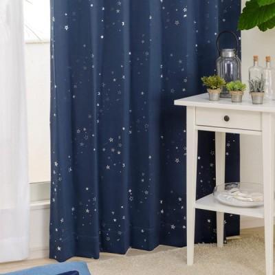 1級遮光 星柄厚地カーテン2枚 と UVカット ミラーレースカーテン2枚 の セット 「スターダスト」4枚入 ネイビー (幅150cm X