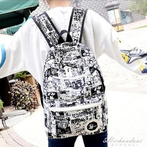 日韓簡約時尚潮流背包校園塗鴉後背包男帆布書包中學生黛尼時尚精品 黛尼時尚精品