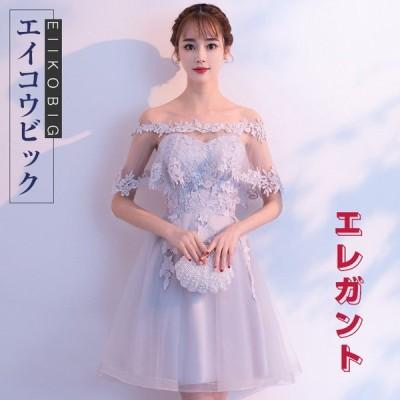 ウェディングドレス パーティードレス  無地 ドレス 花嫁ドレス 二次会 ワンピース  結婚式 演奏会