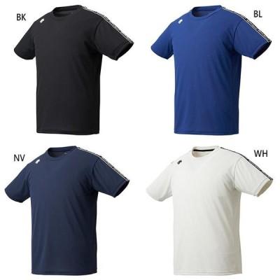 デサント メンズ クアトロセンサー 半袖Tシャツ トップス フィットネス トレーニングウェア スポーツ DMMRJA58