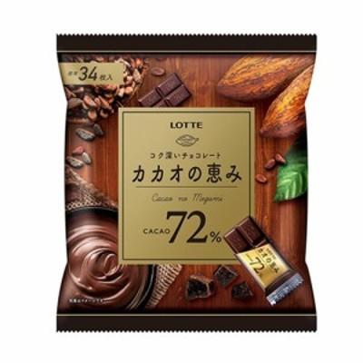 ロッテ カカオの恵みシェアパック 135g 18コ入り 2021/04/13発売 (4903333281466)