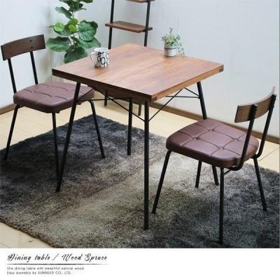 ダイニングテーブル 2人用サイズ 食卓 テーブル 幅65