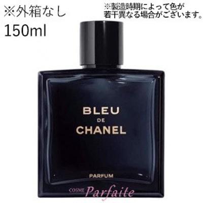 香水・メンズ シャネル -CHANEL- ブルードゥシャネルパルファム SP 150ml コンパクト便 箱なし特価/キャップ付