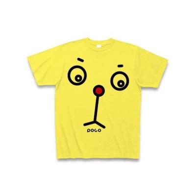 dogface9(目玉色あり)  Tシャツ(イエロー)