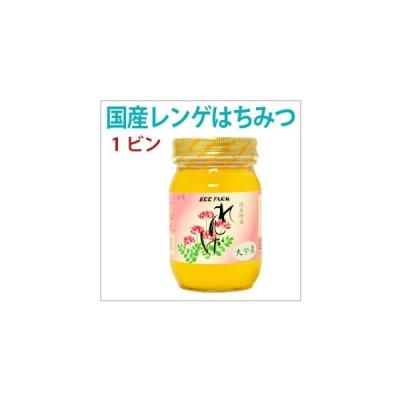 国産れんげ蜂蜜 100%純粋国産レンゲはちみつ 500g箱入り 送料込