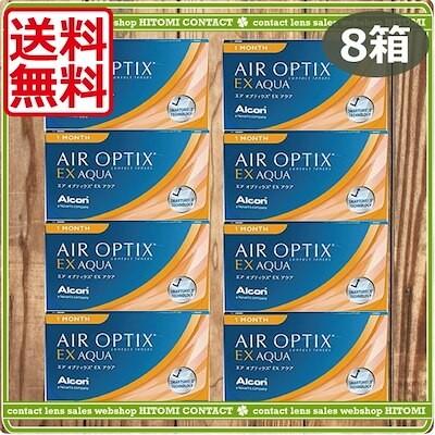 O2オプティクス エアオプティクスEXアクア 8箱 チバビジョン コンタクト