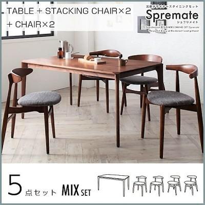 ダイニング 5点セット(テーブル+チェア4) ミックス W150 おしゃれ 北欧 デザイン