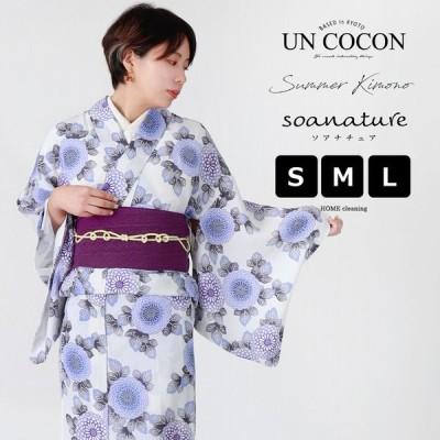 着物 洗える着物 夏着物 カジュアル着物 きもの kimono キモノ レトロ モダン 仕立て上がり おしゃれ パープル 花 木越まり 紗紬