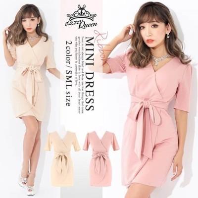 キャバ ドレス ミニ キャバドレス ワンピース 大きいサイズ ウエストリボン タイト ミニドレス S M L ピンク ベージュ ヌーディーカラー