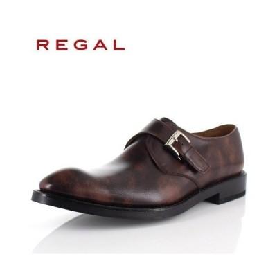 リーガル 靴 REGAL メンズ ビジネスシューズ 07RRBG ダークブラウン モンクストラップ 紳士靴 日本製 本革 セール