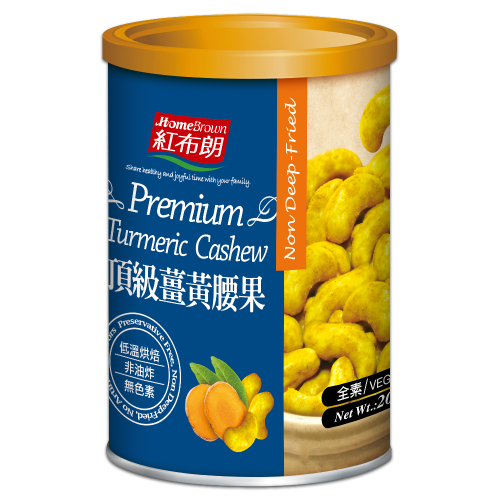 紅布朗頂級薑黃腰果200g