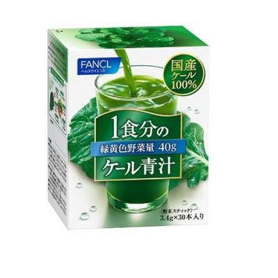 ファンケル 1食分のケール青汁30本