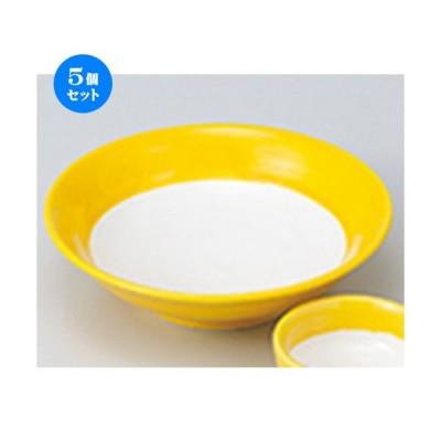 5個セット 刺身 黄白刺身鉢 [ 15.8 x 4.3cm ] 【 料亭 旅館 和食器 飲食店 業務用 】