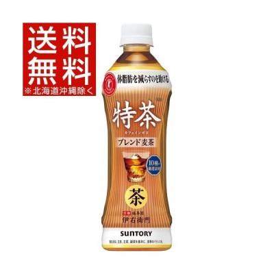 サントリー 伊右衛門 特茶 カフェインゼロ ( 500ml*24本入 )/ 特茶
