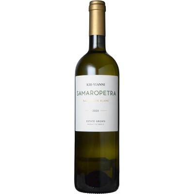 ■ キリ ヤーニ サマロペトラ ソーヴィニヨン ブラン [2020] [ 白 ワイン ギリシャ ノーザングリース ]