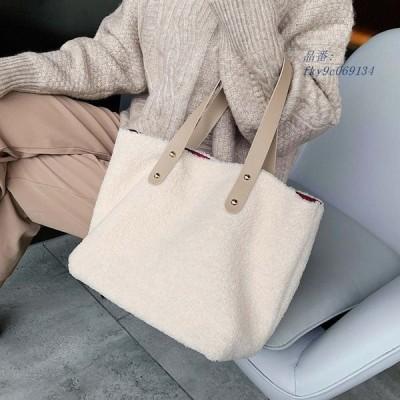 レディース ハンドバッグ ふわふわ おしゃれ 通勤 もこもこ トートバッグ フェイクムートンバッグ 2019新作 手提げ 大容量バッグ 可愛い 毛皮バッグ