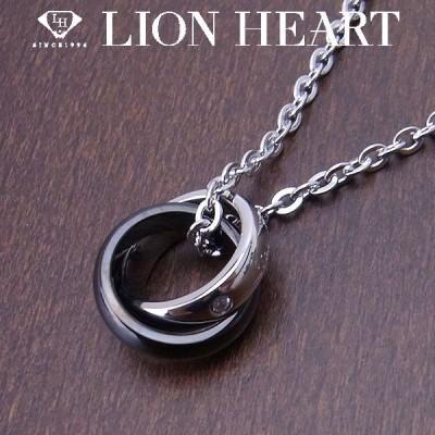 LION HEART ライオンハート ペアネックレス ステンレスライン ダブルリングネックレス メンズ ステンレス キュービックジルコニア
