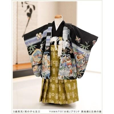 3歳 男の子 七五三 レンタル d3052 着物レンタル フルセット 753 子供着物 袴 人気 かわいい 「YAMATO」ブランド 黒地鷹と古典の趣