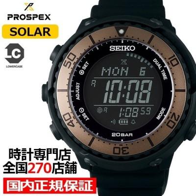 セイコー プロスペックス フィールドマスター LOWERCASE プロデュース SBEP025 メンズ 腕時計 ソーラー ブラック