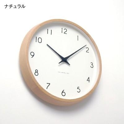 """天然木のシンプルな電波時計""""カンパーニュ""""【掛け時計】(レムノス)"""