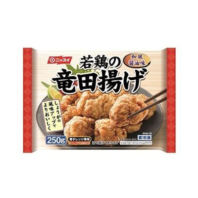 ニッスイ 若鶏の竜田揚げ 250g×12袋